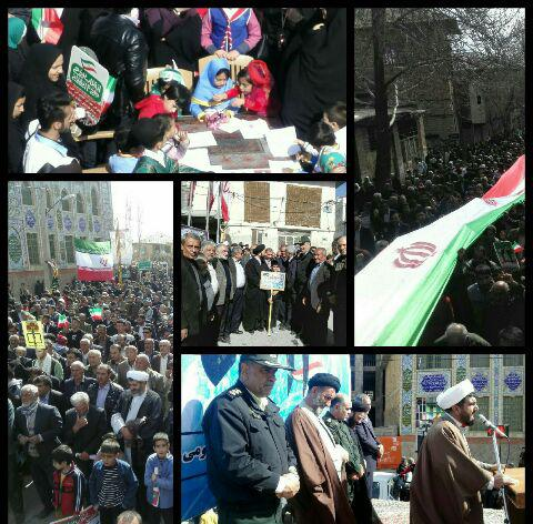 راهپیمایی با شکوه مردم ولایتمدار و ایثارگران فارس در راهپیمایی ۲۲ بهمن ماه