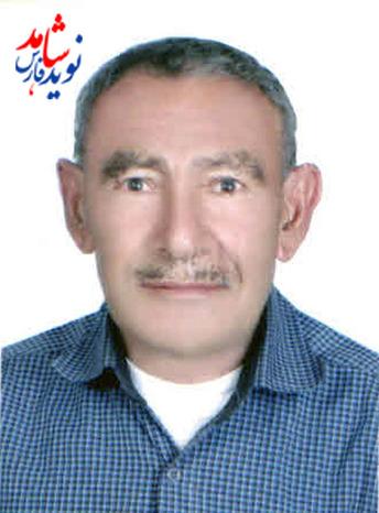 شهید اسکندر ناصری / تولد: 1326 فیروزآباد / محل دفن: میمند علیا /