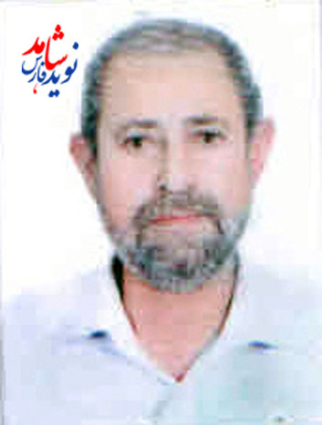 شهید جلیل زارع / شیراز / محل دفن: شیراز