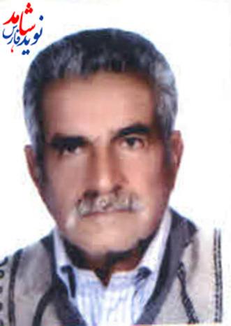 شهید عطا اله برزگر / تولد : 1322/03/09 بوانات/ محل دفن :قلعه سنگی